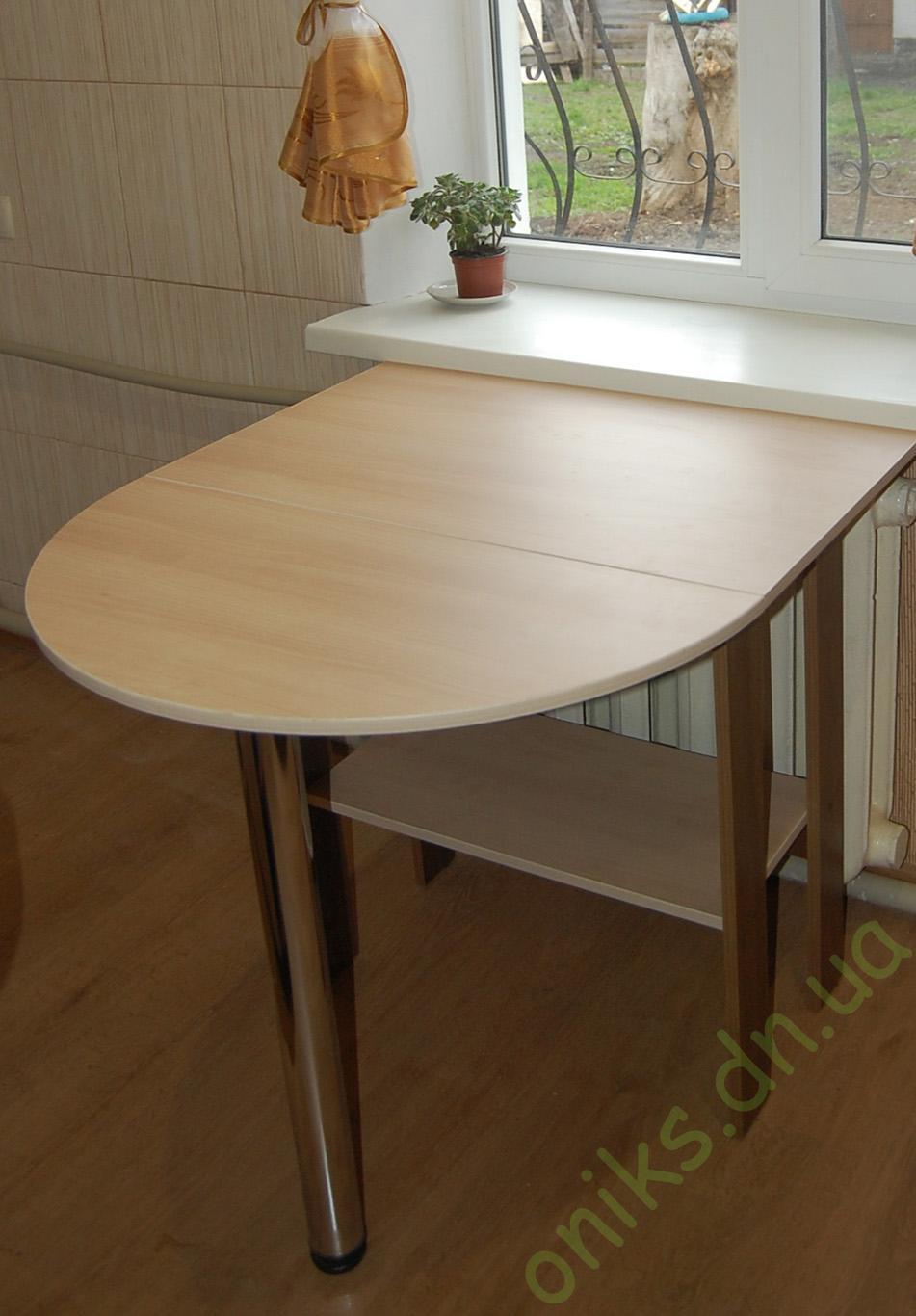 Кухонный стол Донецк