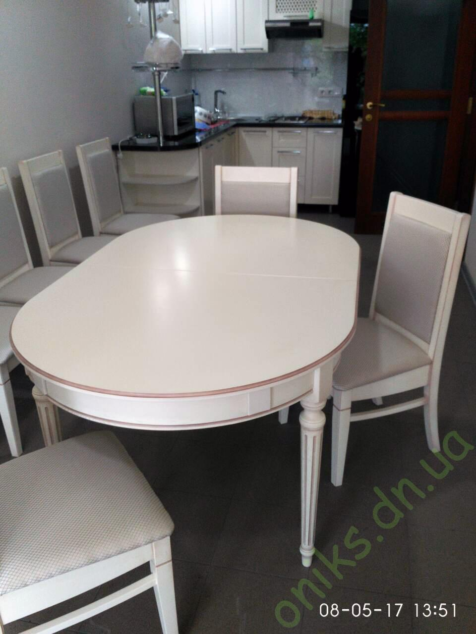 Купить обеденный стол Донецк