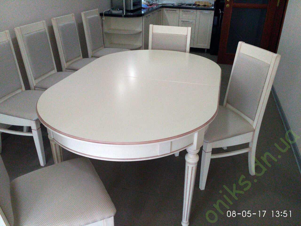 Заказать обеденный стол в Донецке