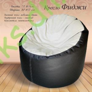 Купить кресло Фиджи в Донецке