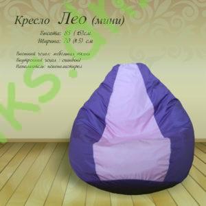 Купить кресло Лео (мини) в Донецке