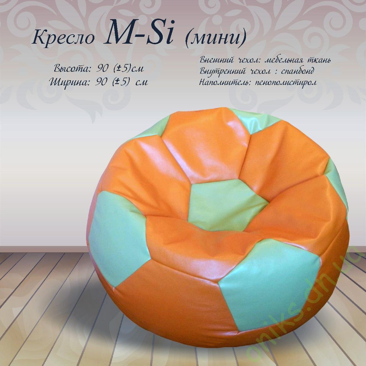 Купить кресло M-Si (мини) в Донецке