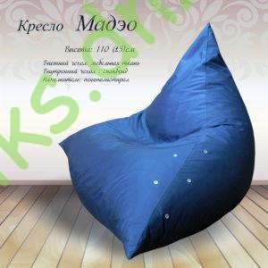 Купить Кресло Мадэо в Донецке