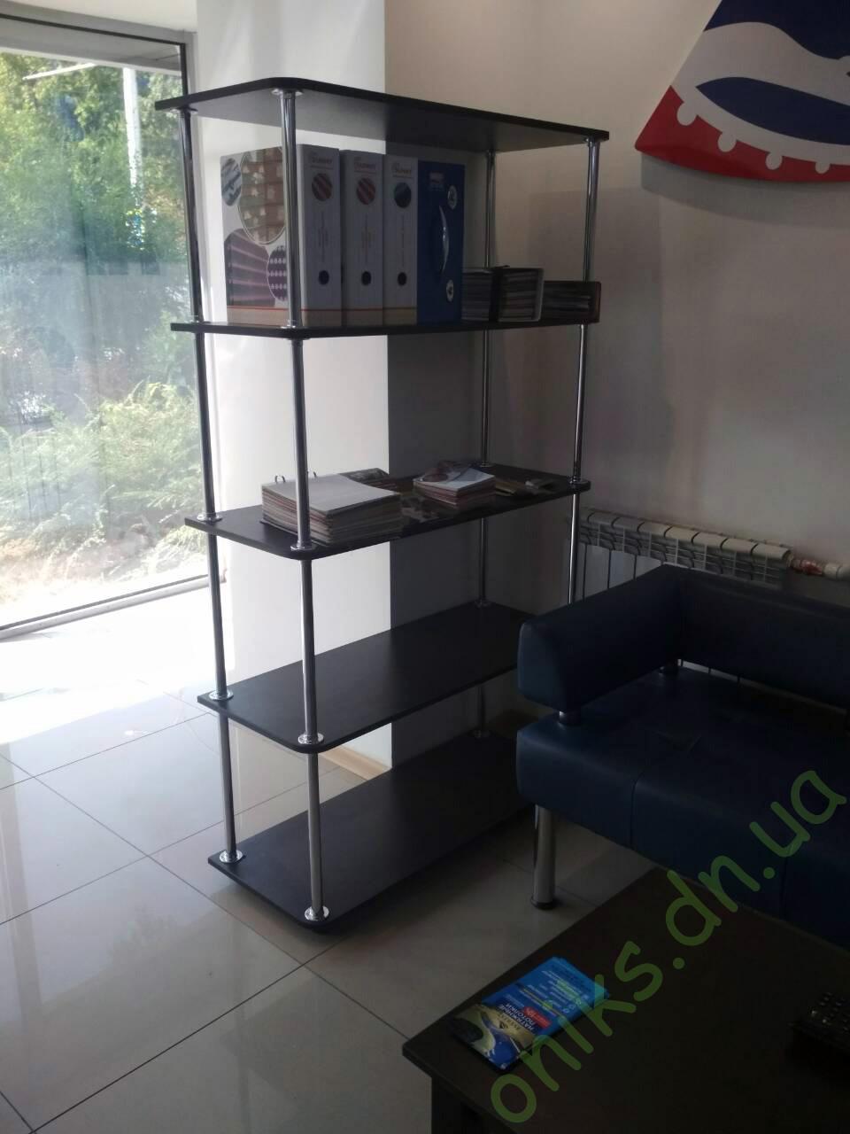 Купить стеллаж в Донецке