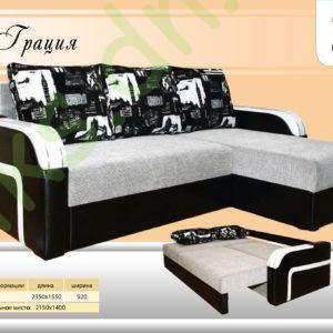 купить мягкий уголок Грация в Донецке