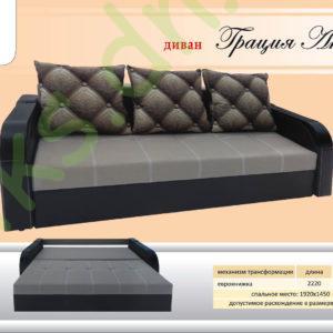 Купить диван Грация Люкс в Донецке