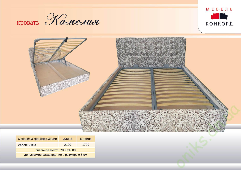 Купить кровать Камелию в Донецке