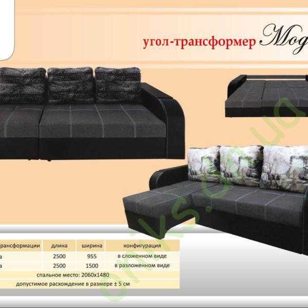 Купить Купить диван Конкорд S в Донецке