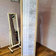 Купить деревянную складную ширму из 4 секций в Донецке