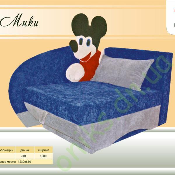 Купить диван Мики в Донецке
