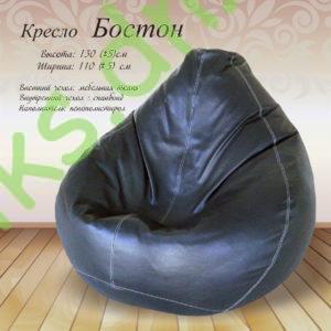 Купить кресло Бостон в Донецке