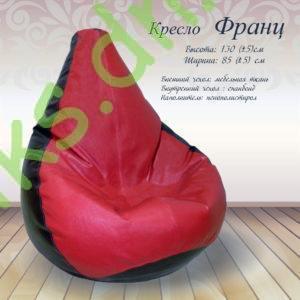Купить кресло Франц в Донецке