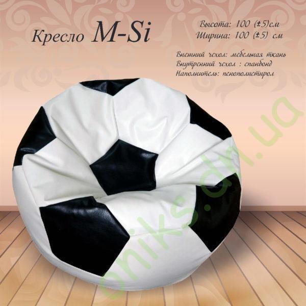 Купить Кресло M-Si в Донецке